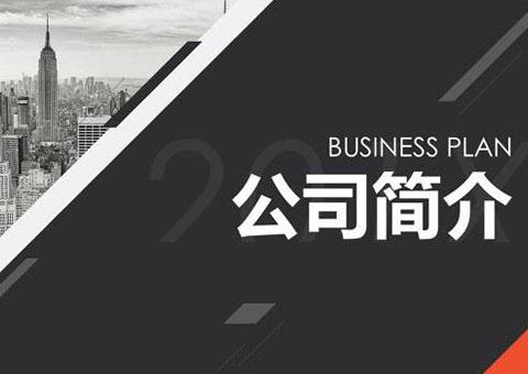 贵阳南明区行知培训学校有限公司公司简介